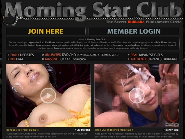 Morning Star Club Japanese
